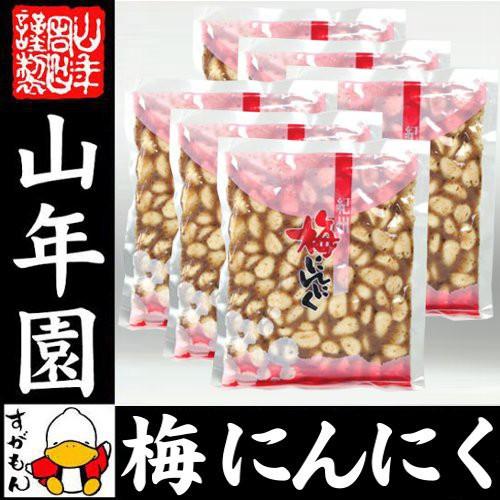 梅にんにく 紀州 梅ニンニク 250g×6袋セット 送料無料 美味しい梅ニンニク 送料無料 お茶 ギフト 2019 プレゼント 内祝い お返し お祝い