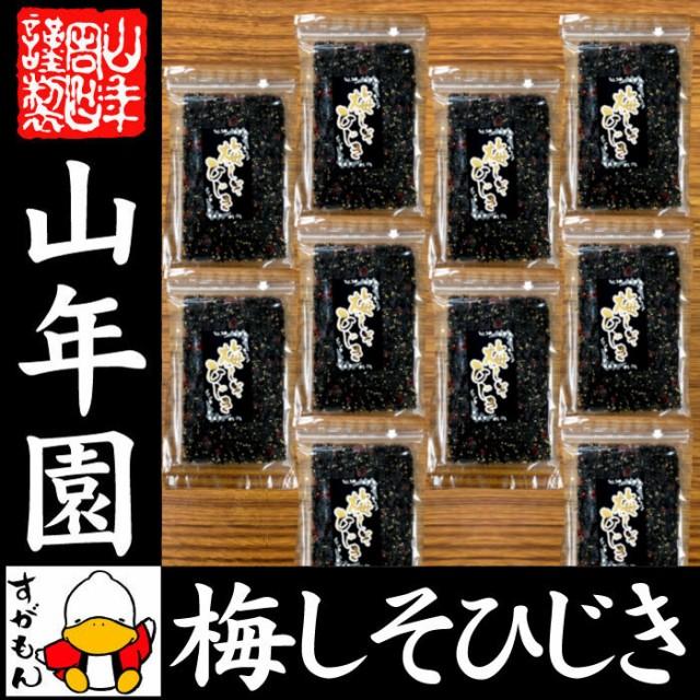 【ふりかけ】庄屋さんのひじき 100g×10袋セット 佃煮 つくだに つくだ煮 ふりかけ おつまみ おかか ヒジキ ウメ 紫蘇 シソ ギフト 送料