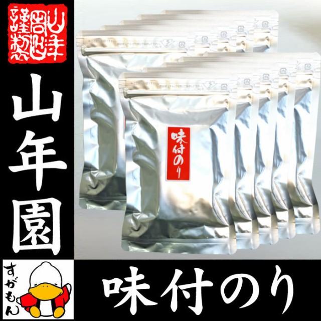 【国産100%】味付け海苔 8切40枚入り×10袋セット 味付けのり 有明海産 おにぎり 味付けノリ ギフト お返し 送料無料 お茶 母の日 父の日
