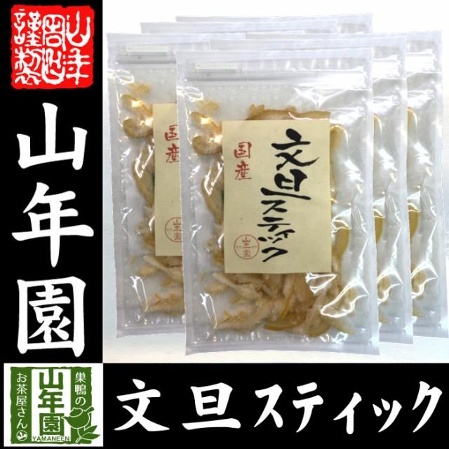 【国産】文旦スティック 80g×6袋国産の文旦の皮と果汁をじっくり丁寧に仕上げました紅茶や日本茶 ヨーグルトに 健康 送料無料 ダイエッ