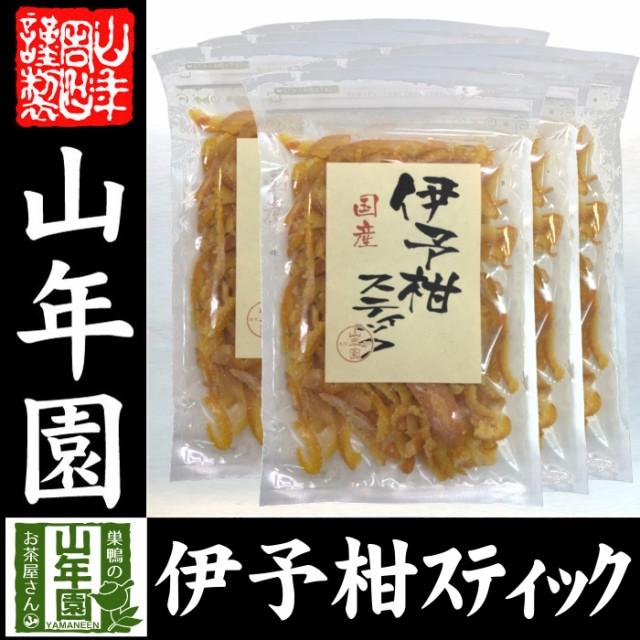 【国産】伊予柑スティック 100g×6袋国産の伊予柑をじっくり丁寧に仕上げました 紅茶や冷茶 ヨーグルトに 健康 送料無料 ダイエット ギフ
