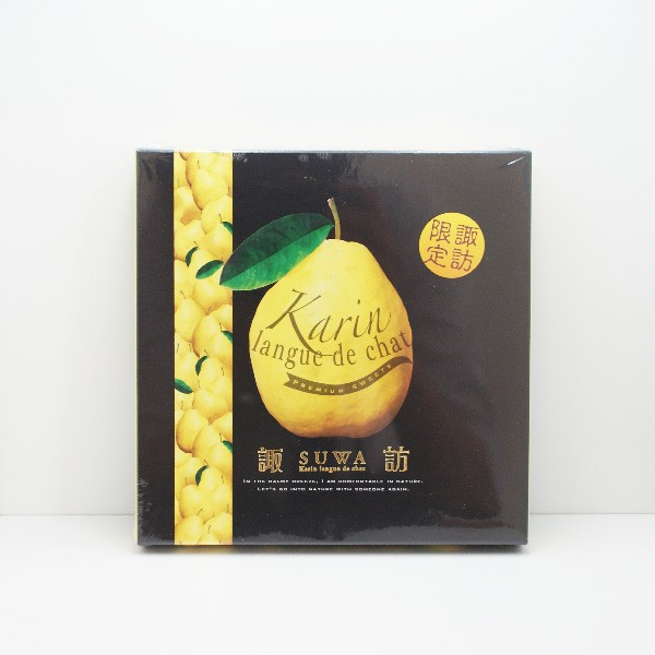 かりんラングドシャ(信州長野のお土産 お菓子 洋菓子 花梨 チョコレート クッキー 土産 おみやげ お取り寄せ スイーツ)