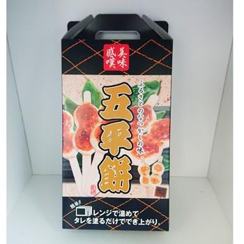 美味感嘆 五平餅(信州長野県のお土産 お菓子 和菓子 ギフト おみやげ 長野土産 餅菓子 お取り寄せスイーツ ごへいもち)