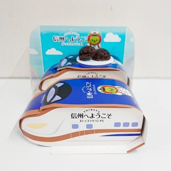 信州へようこそショコラクランチ(信州長野県のお土産 お菓子 洋菓子 お取り寄せ ご当地スイーツ ギフト チョコレート菓子 チョコクッキ