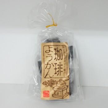 珈琲ようかん(信州長野県のお土産 お菓子 和菓子 ギフト おみやげ 長野土産 通販 コーヒー羊羹 菓子 羊かん)