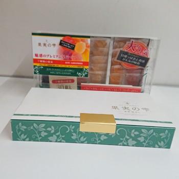 果実の雫30個入り (信州長野県のお土産 お菓子 お取り寄せ スイーツ ギフト 果物ゼリー 通販)