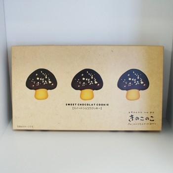 きのこのこスイートショコラクッキー(信州長野県のお土産 お菓子 洋菓子 お取り寄せ ご当地スイーツギフト チョコレートクッキー)