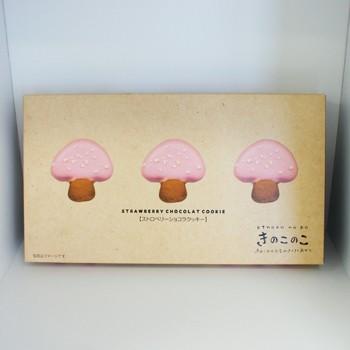 きのこのこストロベリーショコラクッキー(信州長野県のお土産 お菓子 洋菓子 お取り寄せ ご当地スイーツギフト いちご 苺クッキー)