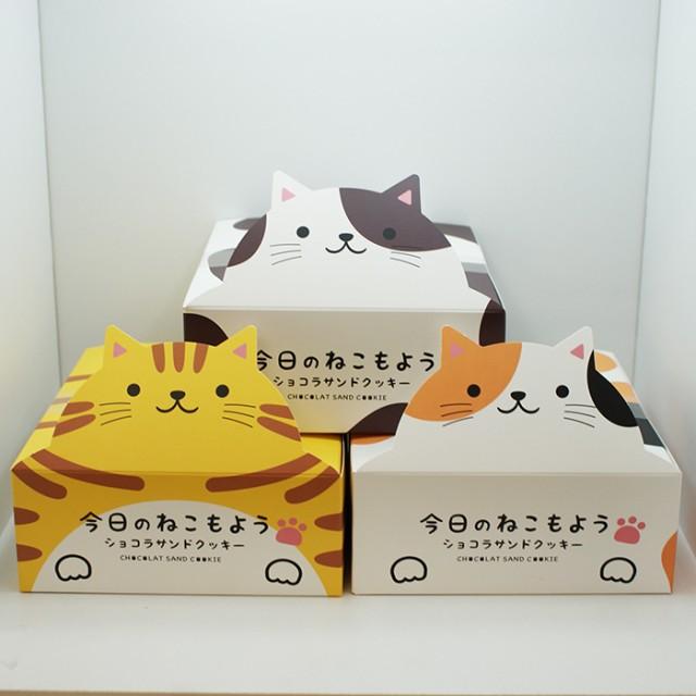 今日のねこもよう8個入×3種類(信州長野県のお土産 お菓子 洋菓子 お取り寄せ ご当地スイーツ ギフト チョコレート菓子 クッキー)