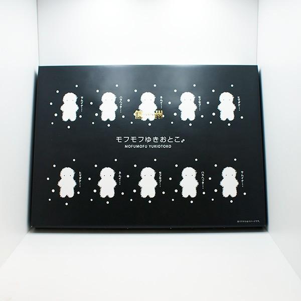 モフモフゆきおとこ18個入(信州長野県のお土産 お菓子 洋菓子 お取り寄せ ご当地スイーツ ギフト チョコレート クッキー ショコラクッキ
