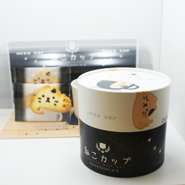 ねこカップ12個入(信州長野県のお土産 お菓子 洋菓子 お取り寄せ ご当地スイーツ ギフト チョコレート菓子 クッキー)