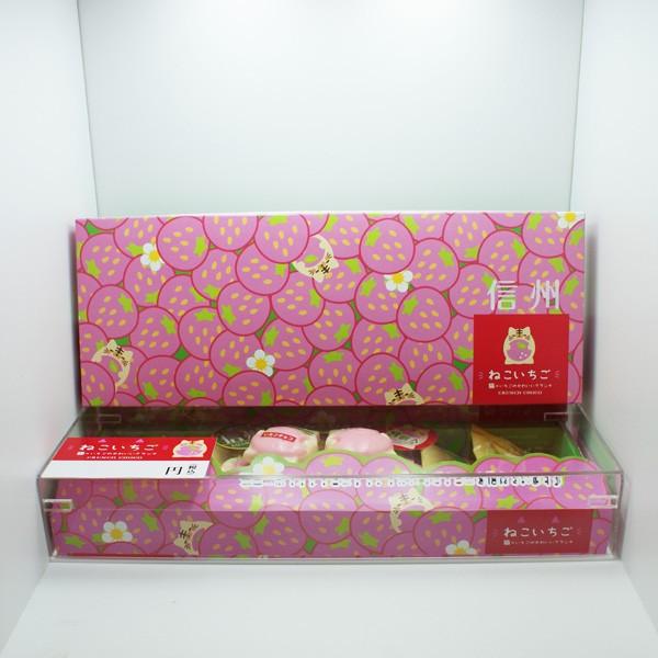ねこいちご8個入(信州長野県のお土産 お菓子 洋菓子 お取り寄せ ご当地スイーツ ギフト チョコレート クッキー)