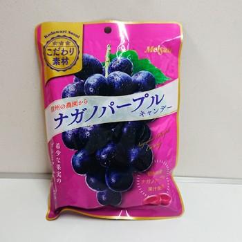 ナガノパープルキャンディー(信州長野県のお土産 お菓子 和菓子 お取り寄せ ご当地スイーツ ギフト 飴 キャンディー キャラメル)