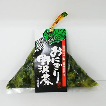 おにぎり野沢菜しそ風味(信州長野県のお土産 お取り寄せご当地グルメ 野沢菜漬け物 のざわな惣菜 漬物 佃煮 通販)