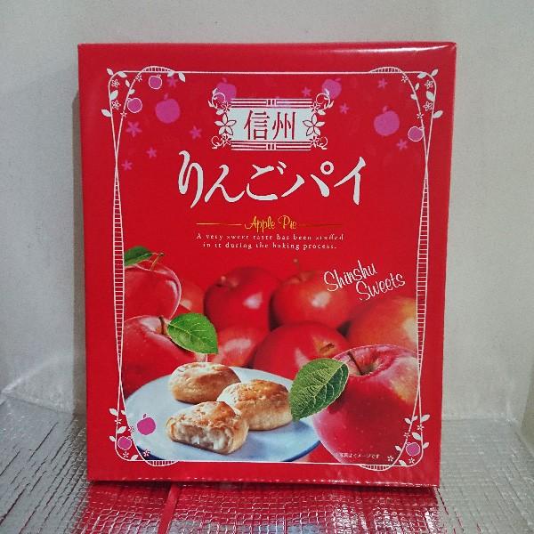信州りんごパイ20個入(信州長野県のお土産 お菓子 おみやげ 洋菓子 ギフト 長野土産 林檎ケーキ りんごのお菓子 お取り寄せスイーツ)