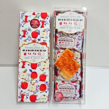 林林檎5個入(信州長野県のお土産 お菓子 おみやげ 洋菓子 ギフト 長野土産 林檎ケーキ りんごのお菓子 通販)