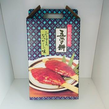 信州名産 五平餅(信州長野県のお土産 お菓子 和菓子 ギフト おみやげ 長野土産 餅菓子 お取り寄せスイーツ ごへいもち)