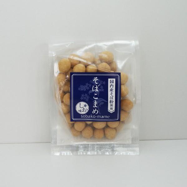 そば粉豆塩|信州長野県のお土産(おみやげ)お惣菜(豆類) お土産通販