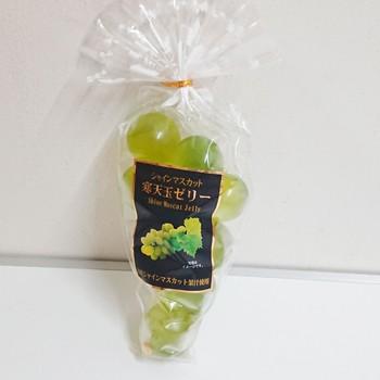 シャインマスカット寒天ゼリー(信州長野県のお土産 お菓子 お取り寄せ スイーツ ギフト 果物ゼリー 通販)