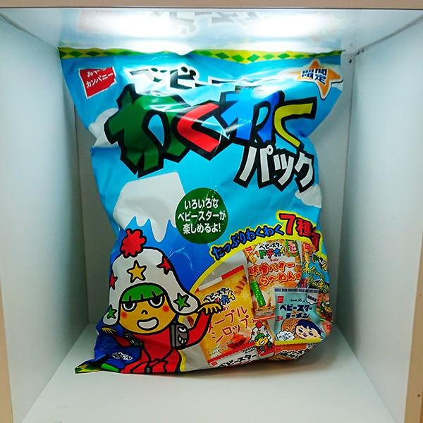 ベビースターラーメンわくわくパック20(信州長野県のお土産 お菓子 おみやげ スナック菓子 おやつカンパニー 通販)
