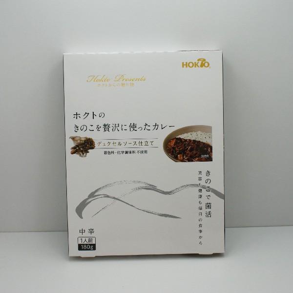 ホクトきのこカレーデュクセル×5個(信州長野県のお土産 おみやげ ご当地 お取り寄せ グルメ お惣菜 レトルト お土産 通販)
