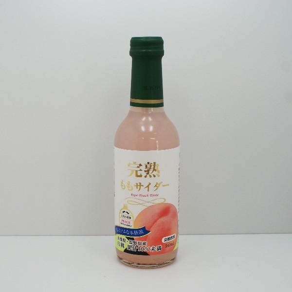 完熟ももサイダー×20本(信州長野県のお土産 お菓子 ギフト おみやげ 長野土産 通販 桃ジュース 炭酸飲料)