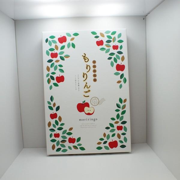 もりりんご10個入(信州長野県のお土産 お菓子 お取り寄せ スイーツ りんご お饅頭 おみやげ 林檎まんじゅう 洋菓子 長野土産 長野お土産