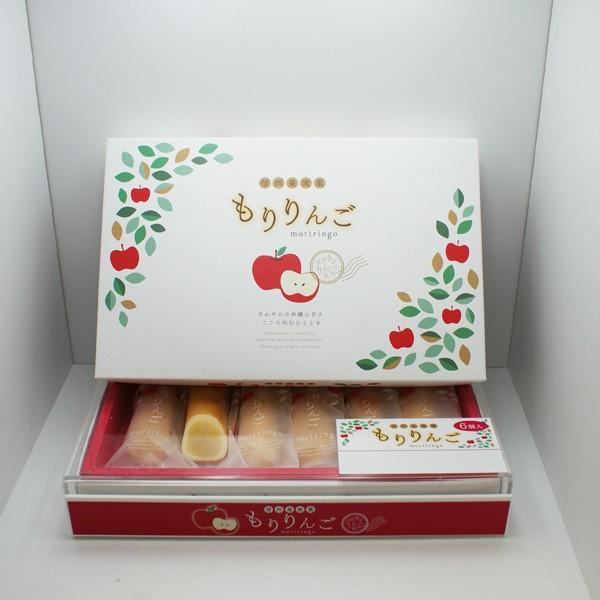 もりりんご6個入(信州長野県のお土産 お菓子 お取り寄せ スイーツ りんご お饅頭 おみやげ 林檎まんじゅう 洋菓子 長野土産 長野お土産