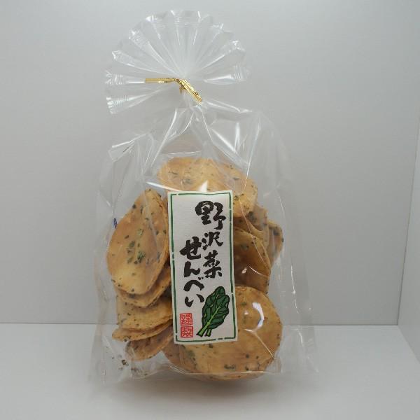 野沢菜せんべい100g(信州長野県のお土産 お菓子 おみやげ スナック菓子 のざわな お煎餅 せんべい 長野土産 通販)