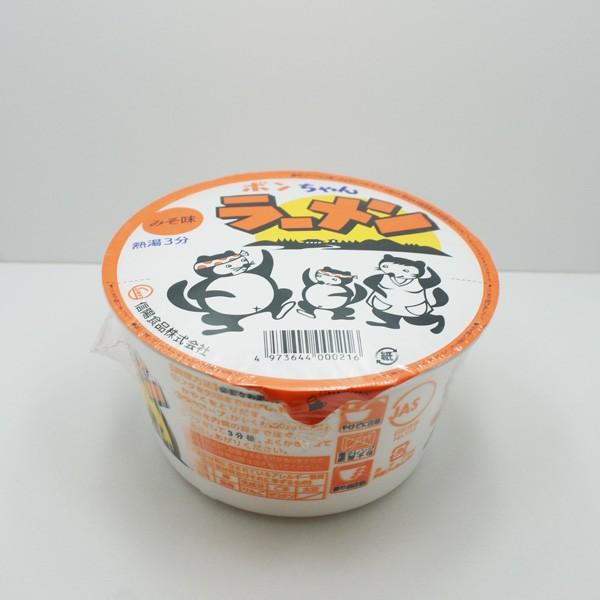 ポンちゃんラーメンカップ味噌(信州長野のお土産 長野県 お取り寄せ グルメ ギフト 拉麺 麺類 カップラーメン カップ麺 長野土産 長野お