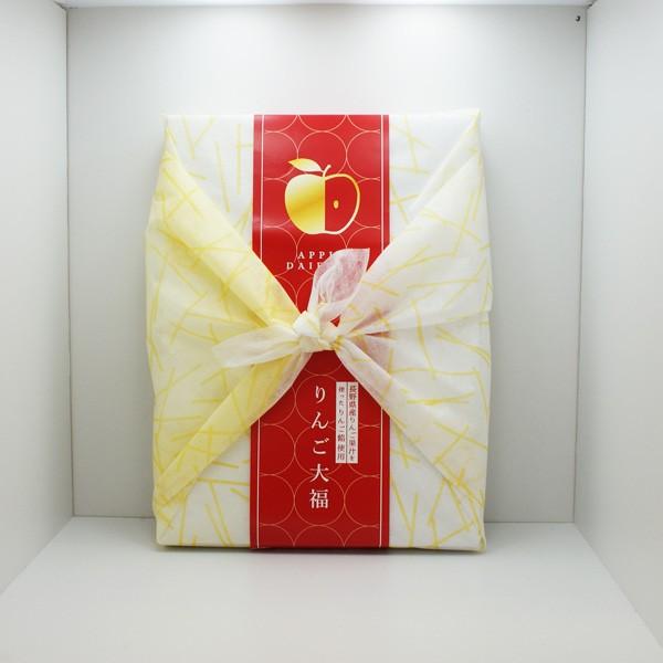 りんご大福12個入(信州長野県のお土産 お菓子 おみやげ 洋菓子 ギフト 長野土産 林檎のお菓子 通販)