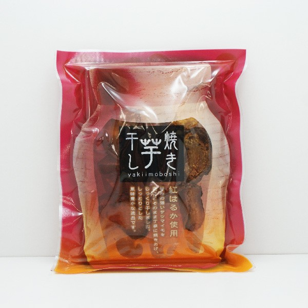 焼き芋干し( 信州長野のお土産 土産 おみやげ 長野県 長野土産 長野お土産 お取り寄せ グルメ 通販 干し芋)