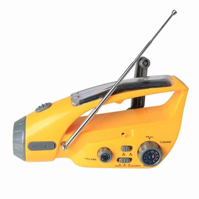 ラジオ 防災ラジオ 多機能 手回し 発電 ソーラー USB充電 防災グッズ ラジオライト LEDライト 小型ダイナモ内蔵の短波ラジオ/サイレン 懐