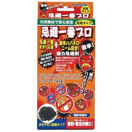 【強力忌避一番プロ 粒剤タイプ 180cc】