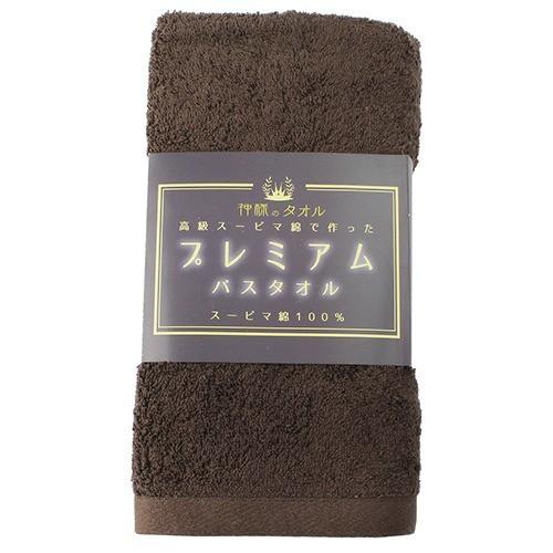 【神様のタオル 高級スーピマ綿を使ったプレミアムバスタオル チョコレート 1枚入】[代引選択不可]