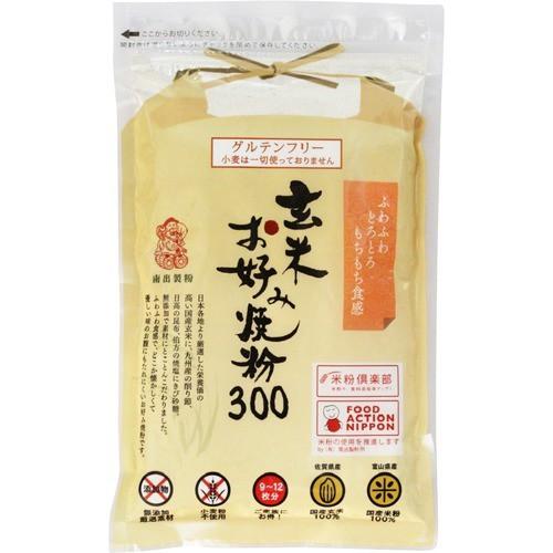 【南出製粉 玄米お好み焼粉 300g】[代引選択不可]