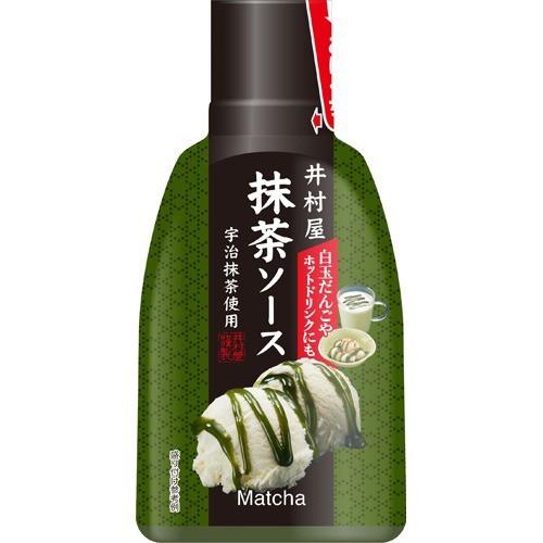 【井村屋 抹茶ソース (デザートソース)210グラム×2】[代引選択不可]