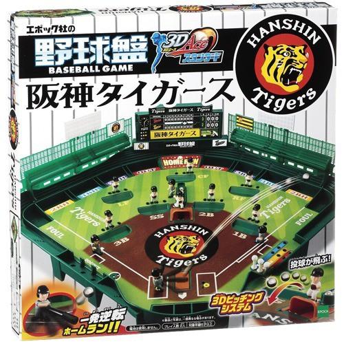 【エポック社 野球盤3Dエース スタンダード 阪神タイガース 1コ】