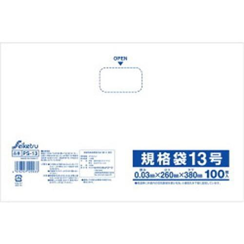 【規格袋 透明 13号 PS-13 100枚入】[代引選択不可]