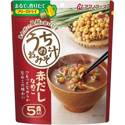 【アマノフーズ うちのおみそ汁 赤だしなめこ 5食入 30.5g】