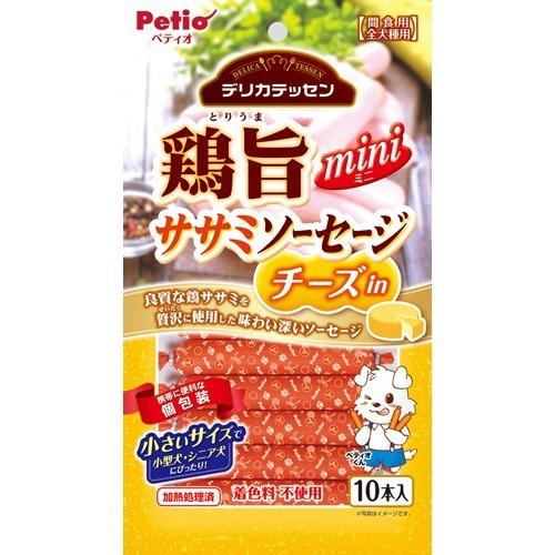 【ペティオ 鶏旨 ミニ ササミソーセージ チーズin 10本入】[1週間-10日で発送予定]