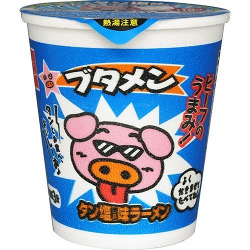 ★ブタメン タン塩味ラーメン 1コ入×15個 [代引選択不可]