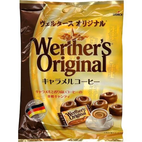 ★ヴェルタース オリジナル キャラメルコーヒー 70g×12個 [代引選択不可]