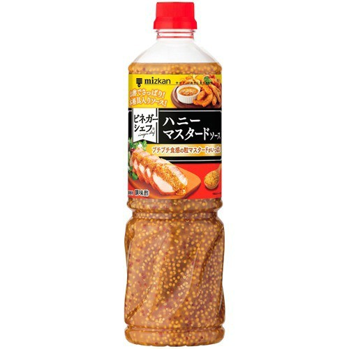 【ミツカン ビネガーシェフ ハニーマスタードソース 1100g ×2本】