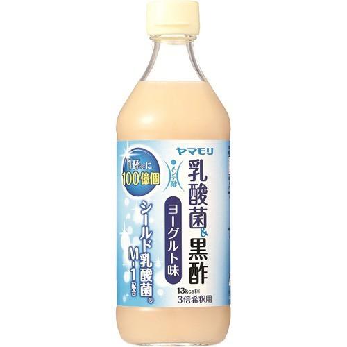 【ヤマモリ 乳酸菌黒酢 ヨーグルト味 500ml ×2本】[代引選択不可]