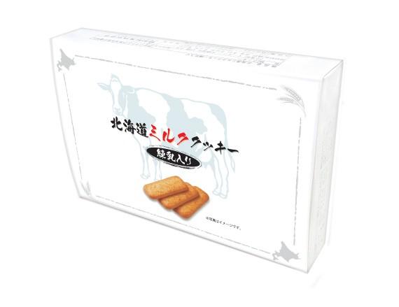 北海道ミルククッキー (2枚×8包) 昭和製菓 志濃里 函館お土産 練乳 北海道産 道産素材使用 ビスケット