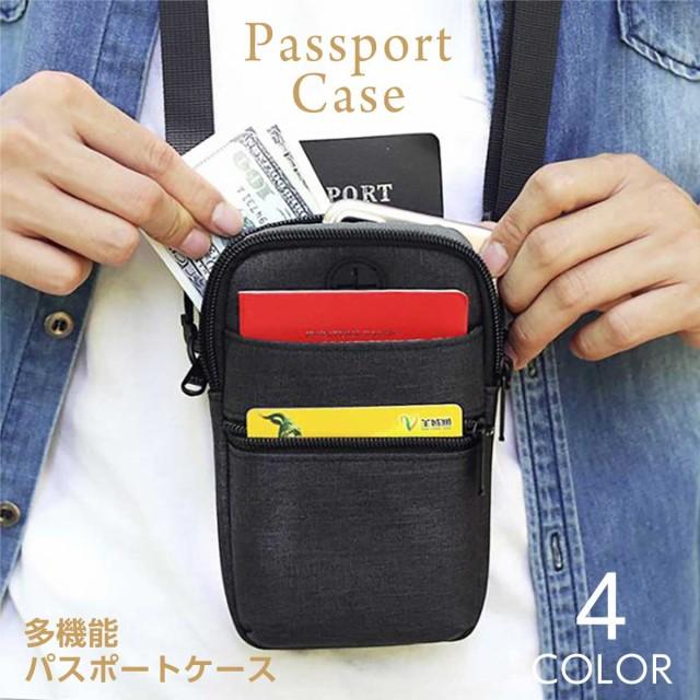 パスポートケース トラベルポーチ 首下げ おしゃれ 貴重品ケース 防水 旅行 出張 海外旅行 セキュリティーケース 防犯対策 ストラップ付