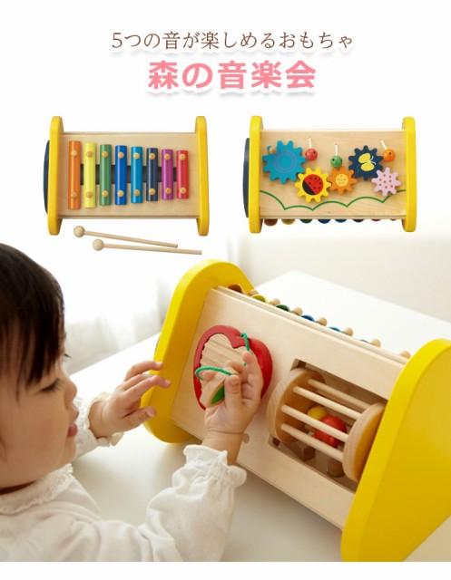森の音楽会 木のおもちゃ 木製玩具 知育玩具 楽器 鉄琴 叩く 回す おんがく ミュージック ドラム シロフォン ギロ ラトル