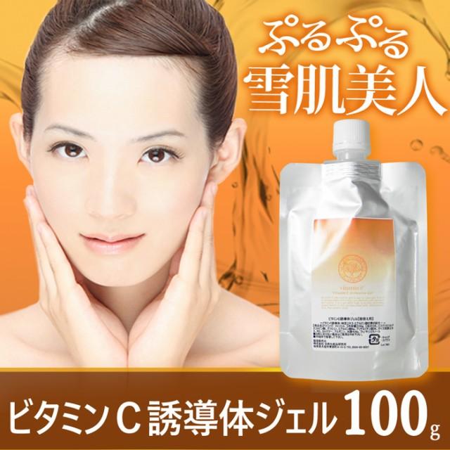 ビタミンC誘導体ジェル(納豆エキス&ヒアルロン酸配合)100g ≪詰め替え用≫