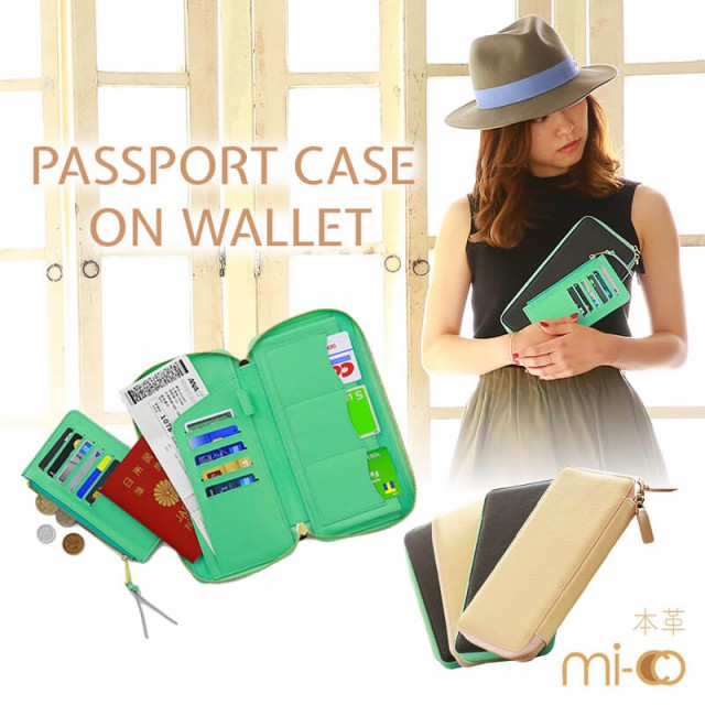 パスポートケース おしゃれ 本革 財布 ラウンドファスナー